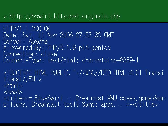 Blue Swirl :: Dreamcast tools, VMU saves, VMU minigames, VMU anims